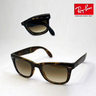 RB4105 71051 RayBan Ray Ban sunglasses Wayfarer WayFarer Folding (collapsible) glassmania celebrities who wear model sunglasses