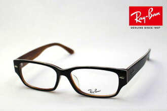Black Frame Glasses Celebrities Wear : glassmania Rakuten Global Market: RX5220 5019 RayBan Ray ...