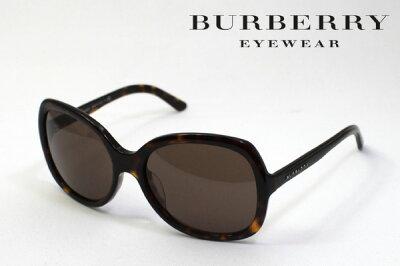 【安心の国内正規品】BURBERRYバーバリーサングラスアジアンモデルBE4077A300273【代引無料】【商品到着後、レビューで送料無料】【ギフトバッグ無料】【あす楽対応】glassmaniaサングラス