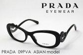 【PRADA】 プラダ メガネ PR09PVA 1AB1O1 伊達メガネ ダテメガネ 度付き ブルーライト メガネ 眼鏡 ミニマルバロック