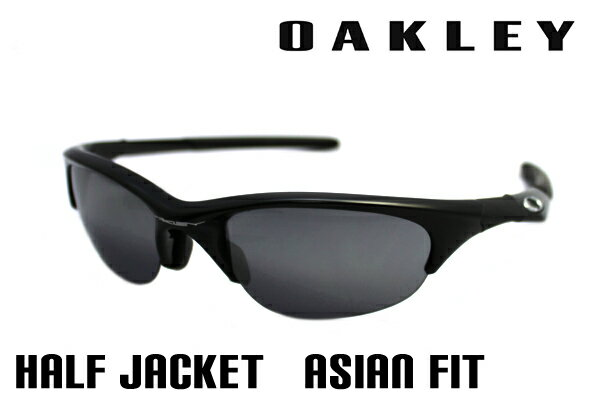 oakley women's half jacket asian fit sunglasses