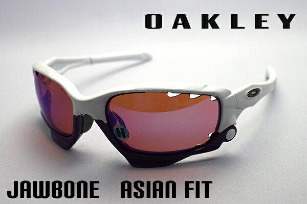 oakley jawbone white asian fit
