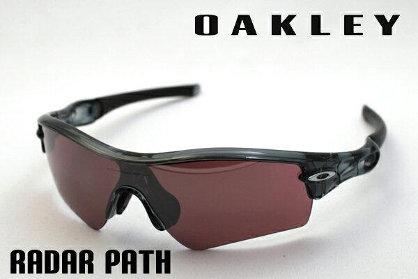 oakley radar asian fit sunglasses  oakley radar path asian fit