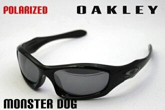 f1e02f74469 Oakley Monster Dog Measurements