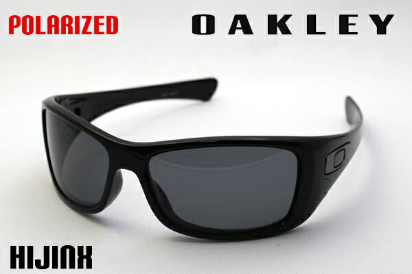 Hijinx Oakley Sunglasses