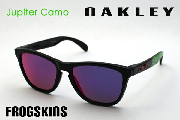 oakley frogskins special edition yece  OAKLEY   24-254  FROGSKINS LIMITED EDITION JUPITER CAMO