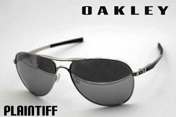 Class Action Lawsuit: Oakley Plaintiff