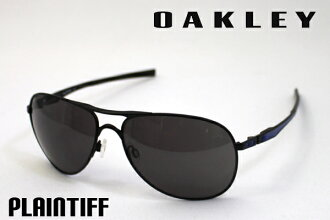 Oakley Plaintiff