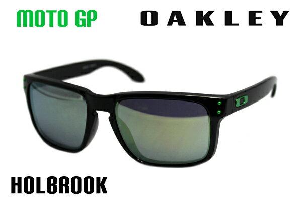 oakley motogp holbrook sunglasses  oakley motogp sunglasses