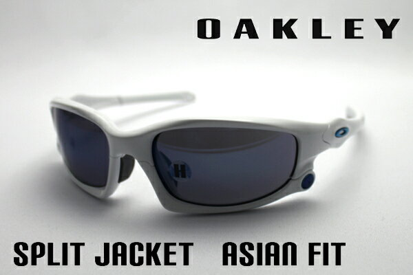 oakley split jacket asian fit sunglasses  oakley split jacket asian fit