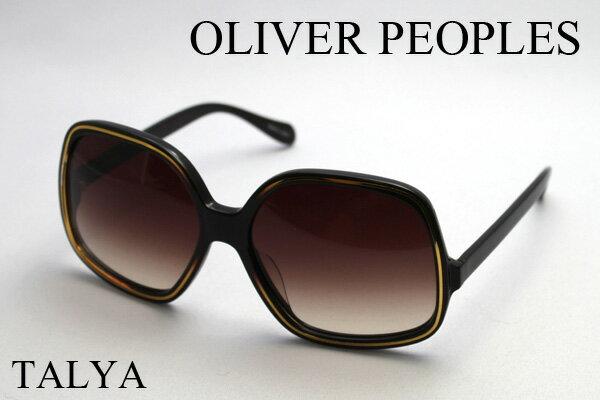 Oliver peoples ov5075 s 4370 for Oliver peoples tokyo