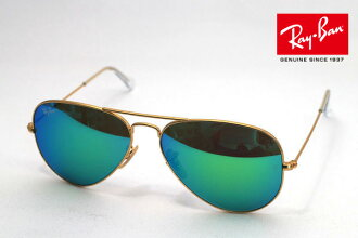 RB3025 11219 RayBan Ray Ban sunglasses Aviator Large Metal Teardrop glassmania sunglasses