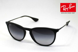 RB4171 6228G RayBan Ray Ban sunglasses ERIKA Womens model glassmania sunglasses