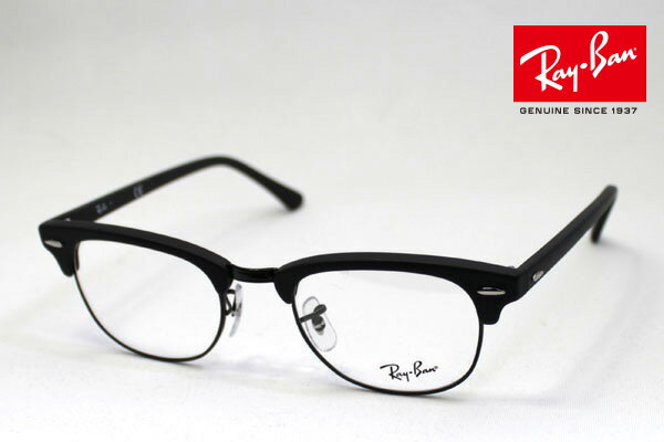Ray Ban Glasses New