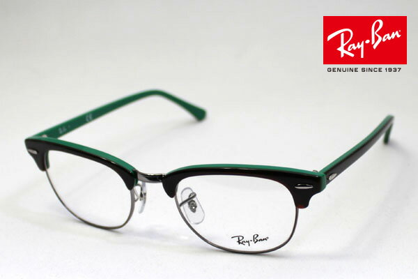 a3b0a98a30 Buy Cheap Ray Bans Online Official Rip Curl Website « Heritage Malta