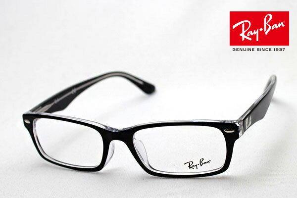 レイバン メガネ Ray-Ban RX5206F 2034 伊達メガネ ダテメガネ 度付き ブルーライト メガネ 眼鏡 RayBan