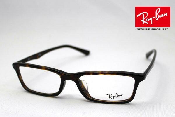 今夜23時59分終了 ほぼ全品ポイント15〜20倍+3倍 正規レイバン日本最大級の品揃え レイバン メガネ フレーム Ray-Ban RX5284F 2012 伊達メガネ 度付き ブルーライト ブルーライトカット 眼鏡 RayBan スクエア