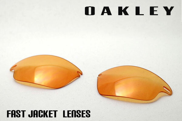 【OAKLEY】 オークリー レンズ 43-444 ファストジャケット LENSES FAST JACKET シェイプ