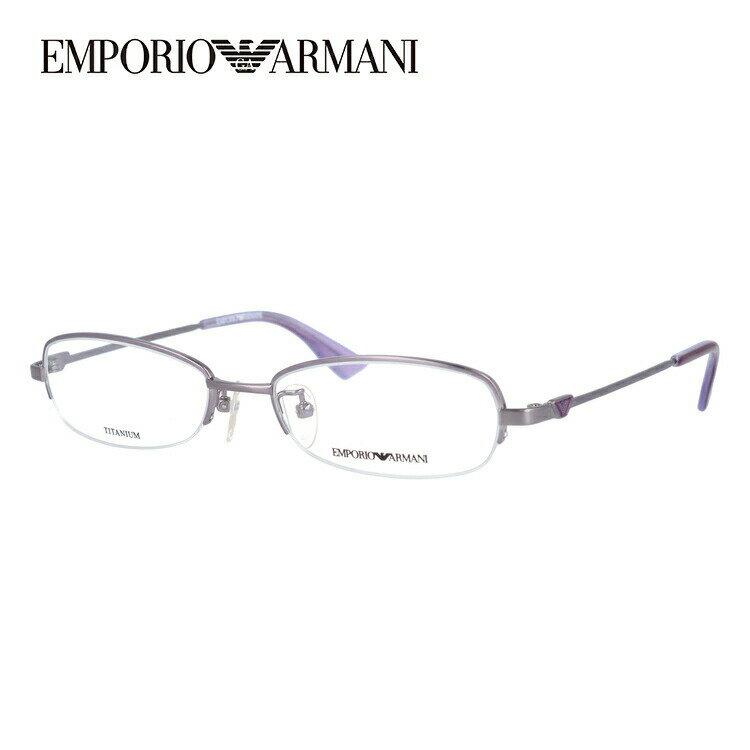 エンポリオアルマーニ メガネ フレーム 0円レンズ対象 EA1132J L8K 52サイズ チタン/ハーフリム/メンズ/レディース/オーバル 伊達メガネ 度付メガネ 新品 【EMPORIO ARMANI】