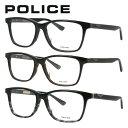 【伊達・度付きレンズ無料】ポリス メガネ フレーム 眼鏡 VPLA14J 全3カラー 54サイズ 度付きメガネ 伊達メガネ ブルーライト 遠近両用 老眼鏡 メンズ レディース ユニセックス スクエア 【POLICE】 【送料無料】