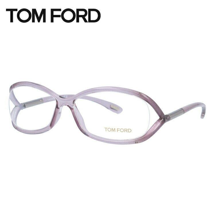 トムフォード メガネ フレーム 0円レンズ対象 セルフレーム TF5045 486 56サイズ クリアパープル メンズ TOMFORD FT5045 伊達メガネ 新品【TOMFORD】