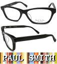 【ダテメガネに、度付きメガネに 送料無料!】(PAUL SMITH)ポールスミス メガネセット