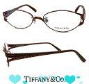 「2010年モデル新入荷」華麗な装飾で魅せるティファニーメガネ一式セット。[TIFFANY]ティファニーメガネセット1041/6026
