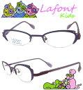☆ ラフォンキッズ (LAFONT Kids) メガネフレーム CALIN-775【送料無料】お好みで度付き、ダテなどお選びいただけるメガネ フレームです★