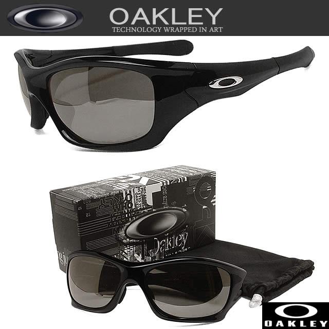 Oakley Pit Bull