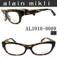 alain mikli アランミクリ メガネフレーム AL1010-0009 【送料・代引手数料無料】 眼鏡 伊達メガネ 度付き glasspapa