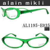 alain mikli アランミクリ メガネフレーム AL1195-E035 【送料・代引手数料無料】 眼鏡 伊達メガネ 度付き glasspapa