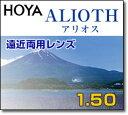 HOYAアリオス150遠近両用メガネレンズ(2枚1組)