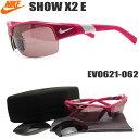 ショッピングロードバイク NIKE ナイキ サングラス EV0621-062 [SHOW X2 E] スポーツ ランニング サイクル ロードバイク アウトドア