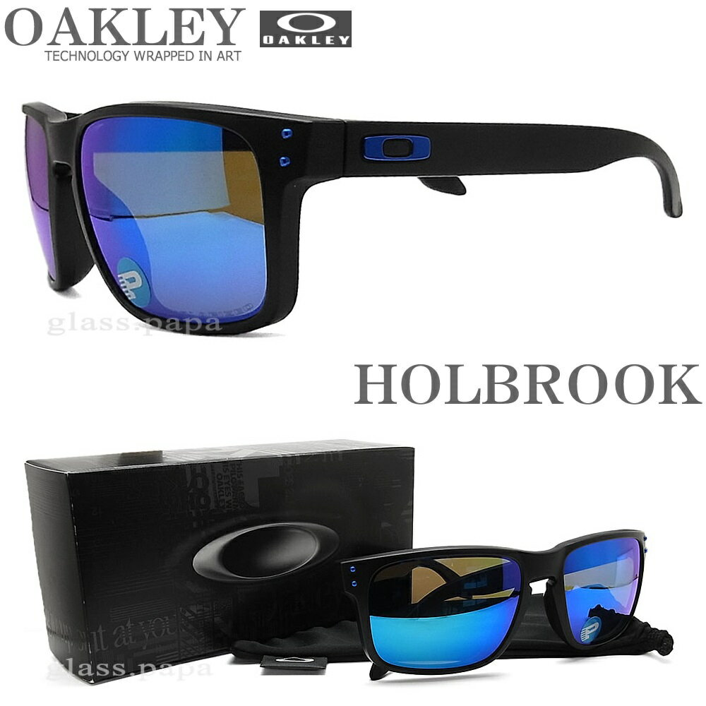 oakley holbrook asian fit review