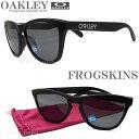 【OAKLEY】 オークリー サングラス フロッグスキン アジアンフィット 偏光レンズ 009245-19 [OAKLEY FROGSKINS ASIAN FIT POLARIZED] glasspa