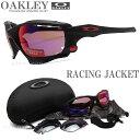 オークリー OAKLEY サングラス レイシングジャケット 009171-3762 [ RACING JACKET PRIZM ROAD プリズムロード ] Matte Black glasspapa