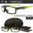 オークリー メガネ OAKLEY [CROSSLINK クロスリンク] OX8029-0256 【送料無料・代引手数料無料】【 オプションで伊達めがねや度数付き眼鏡に】 glasspapa