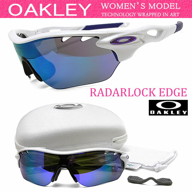 Oakley Sunglasses Radarlock Edge