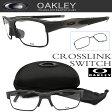オークリー メガネ OAKLEY [CROSSLINK SWITCH クロスリンクスイッチ] OX3150-0256 【送料無料・代引手数料無料】【 オプションで伊達めがねや度数付き眼鏡に】 glasspapa