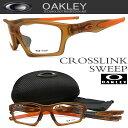 オークリー メガネ OAKLEY [CROSSLINK SWEEP クロスリンクスウィープ] OX8033-0355 【送料無料・代引手数料無料】【 オプション...