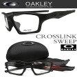 オークリー メガネ OAKLEY [CROSSLINK SWEEP クロスリンクスウィープ] OX8033-0555 【送料無料・代引手数料無料】【 オプションで伊達めがねや度数付き眼鏡に】 glasspapa
