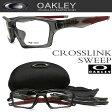 オークリー メガネ OAKLEY [CROSSLINK SWEEP クロスリンクスウィープ] OX8033-0655 【送料無料・代引手数料無料】【 オプションで伊達めがねや度数付き眼鏡に】 glasspapa