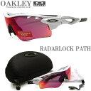 オークリー OAKLEY サングラス レーダーロック パス 009206-27 [RADARLOCK PATH PRIZM ROAD プリズムロード] POLISHED WHITE glasspapa