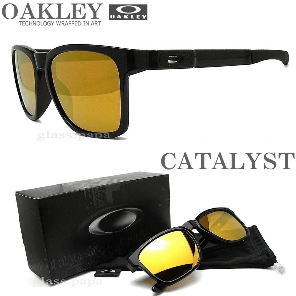 Asian Fit Oakley Sunglasses