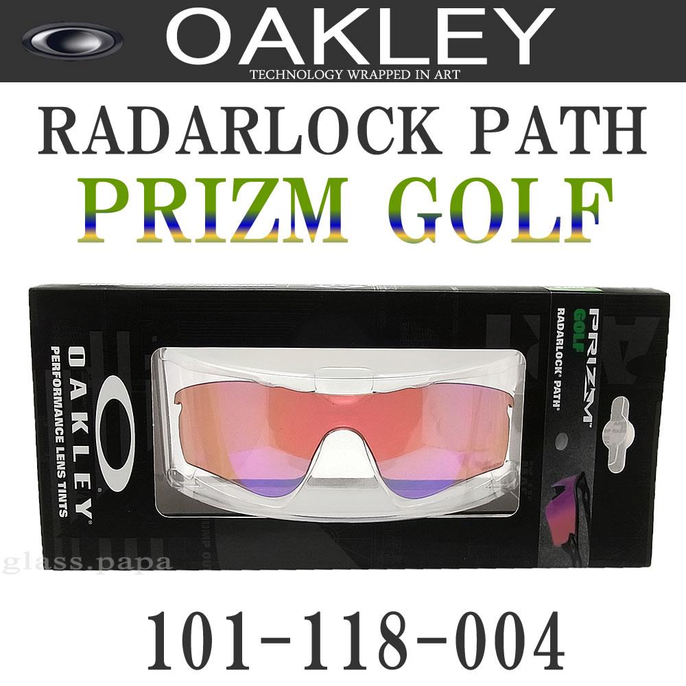 オークリー レーダーロックパス プリズムゴルフ 交換用レンズ