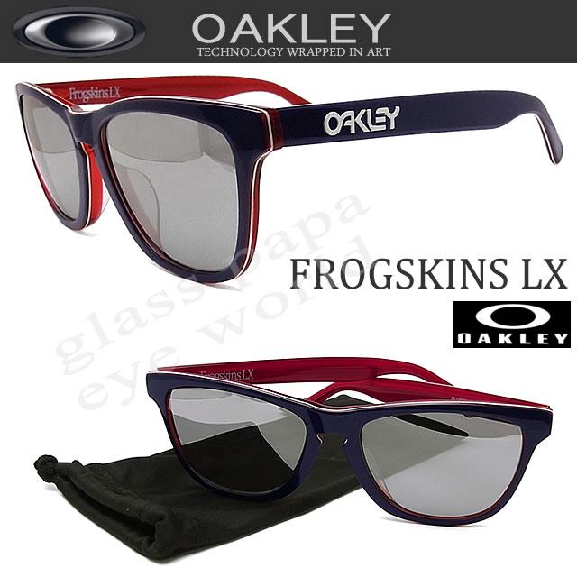 Oakley Frogskins Lx