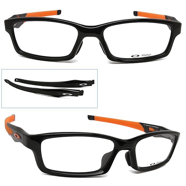 Oakley Eyeglasses Frames Philippines | Louisiana Bucket Brigade
