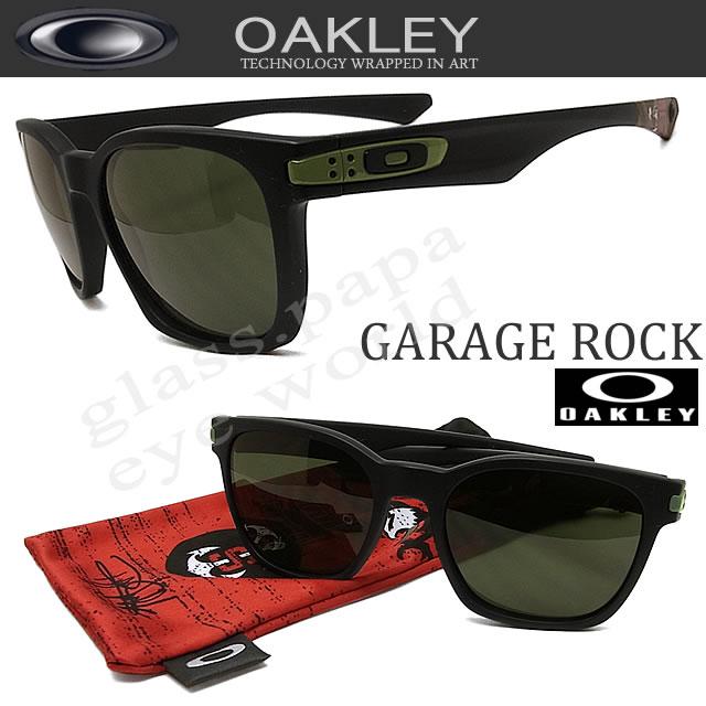 Oakley Ryan Sheckler