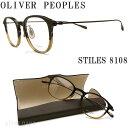 OLIVER PEOPLES オリバーピープルズ メガネ フレーム STILES-8108 ウェリントン型 眼鏡 クラシック 伊達メガネ 度付き ブラウン系 メンズ・レディース オリバー メガネ glasspapa