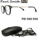 ポールスミス メガネ PAULSMITH PSE-5001 OXG 眼鏡 伊達メガネ 度付き クラシック ブラック×ゴールド メンズ 男性 日本製